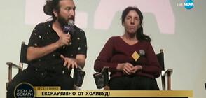 """ЕКСКЛУЗИВНО: Главната героиня от балканския филм на """"Оскари"""" 2020 (ВИДЕО)"""