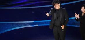 """Голямата изненада на наградите """"Оскар"""" - режисьорът на годината Пон Джун-хо (ВИДЕО+СНИМКИ)"""