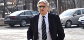 Спецсъдът не намали паричната гаранция от 1,5 милиона лева на Александър Тумпаров