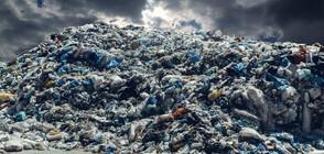 Откриха нерегламентирана площадка за отпадъци край Силистра