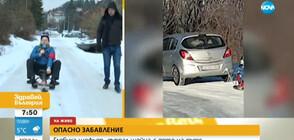 Глобиха шофьор, дърпал шейна с дете на пътя (ВИДЕО)