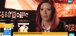Българката, приземила самолет в Лондон: Казваха ми, че работата е за мъже