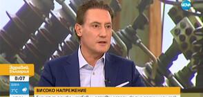 Кирил Домусчиев: Има енергийна мафия в България
