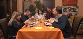 """Екзотична вечеря с Марина Войкова в """"Черешката на тортата"""""""