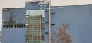 Пожар в търговски център в София (ВИДЕО+СНИМКИ)