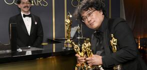 """Пон Джун-хо към гравьорите на """"Оскарите"""": Съжалявам, че ви отворих толкова работа (ВИДЕО+СНИМКИ)"""
