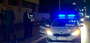 КАТ започна проверки за коли, които замърсяват въздуха в София (ВИДЕО)