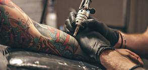 Татуировки срещу COVID-19 - последният писък на модата (СНИМКИ)