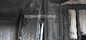 Патрулираща общинска охрана и термокамери след палежите в Търнак (СНИМКИ)