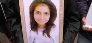 Започва делото за убийството на 11-годишната Сара от село Търнак
