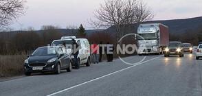 Три автомобила се сблъскаха на пътя София-Варна (СНИМКИ)