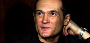 Васил Божков - освободен от ареста в Абу Даби, но със забрана да напуска ОАЕ?