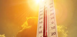 Март 2020 г. е сред най-горещите месеци, регистрирани някога