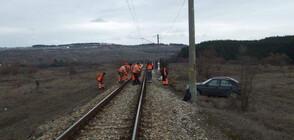 СЛЕД РЕПОРТАЖ НА NOVA: Започна спешен ремонт на жп линията Перник - Радомир (СНИМКИ)