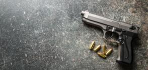 Пистолет изпадна от джоба на учител по време на час