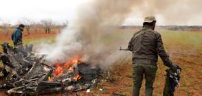 Бунтовници свалиха боен хеликоптер в Сирия (ВИДЕО+СНИМКИ)