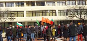 Протест в защита на кмета на Благоевград (ВИДЕО+СНИМКИ)
