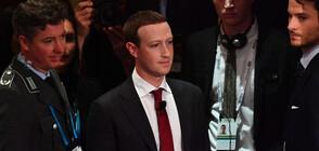 Марк Зукърбърг вече има 100 милиарда долара