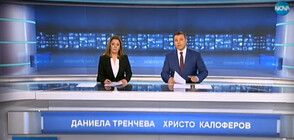 Новините на NOVA (16.02.2020 - централна)
