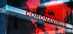 Страните, които са засегнати от коронавируса