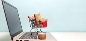 ПРОВЕРКА НА NOVA: Бум на жалби за дефектни стоки в интернет (ВИДЕО)