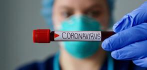 Излязоха резултатите от теста на украинеца със съмнения за коронавирус