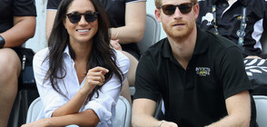Хари и Меган – щастливи и неглиже в Канада (СНИМКИ)