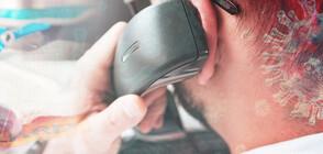 САМО ЗА СЕДМИЦА: Над 800 запитвания на информационния телефон за коронавируса