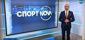Спортни новини (17.02.2020 - централна)