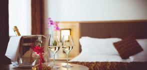Хотел предлага безплатна нощувка на дамите на 29.02