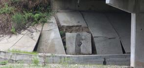 Мост се руши и заплашва да откъсне от света пловдивско село