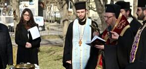 Започна изграждането на паметник на Васил Левски в Русе (ВИДЕО)