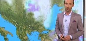 Прогноза за времето (18.02.2020 - обедна)