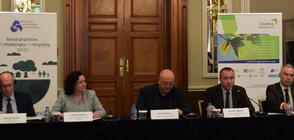 Кръгла маса показа ролята на рециклиращия сектор в новите европолитики по околна среда
