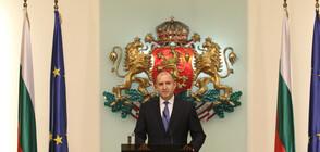 КРЕМЪЛ: Румен Радев в Москва за Деня на победата