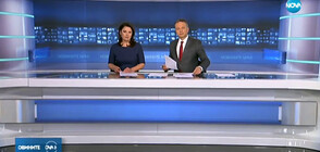 Новините на NOVA (18.02.2020 - централна)
