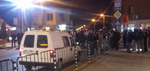 Протест в Нови Искър заради винетките (ВИДЕО+СНИМКИ)