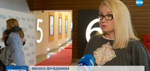 """След седмица започва най-новият сериал на NOVA """"Ягодова луна"""""""