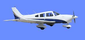 Четирима загинаха при сблъсък между два самолета в Австралия (СНИМКИ)