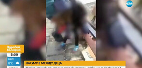 АГРЕСИЯ МЕЖДУ ДЕЦА: Момче удря и влачи момиче за косата (ВИДЕО)