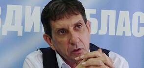 ГЕРБ няма да приеме оставката на Георги Мараджиев