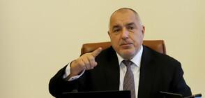 Борисов към шефа на АПИ: Защо ми правите тези номерца? (ВИДЕО+СНИМКИ)