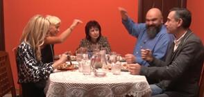 """Опасно чаровна вечеря с Милица Божинова в """"Черешката на тортата"""""""