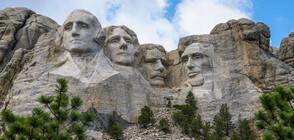 Не особено бляскавите първи длъжности на американските президенти