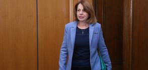 Фандъкова призова за сваляне на барикадите в София