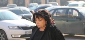 """Петкова: Правителството преговаря с """"Газпром"""" за цената на газа (ВИДЕО)"""