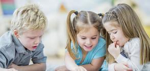 България е на 45-то място в класацията на държави, подходящи за отглеждане на деца