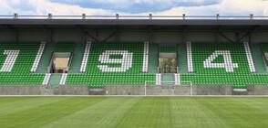 """Първата система VAR в България бе монтирана на """"Хювефарма Арена"""""""