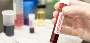 Още един лекар почина от коронавирус в Ухан