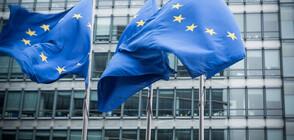 ЕК осигурява още 45 млн. евро за изследвания, свързани с коронавируса